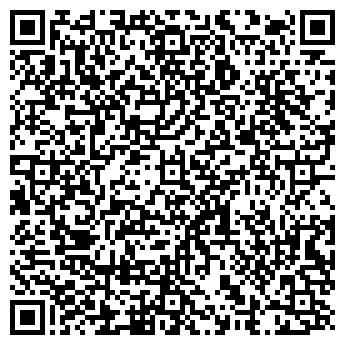 QR-код с контактной информацией организации ЛЕДИ Х