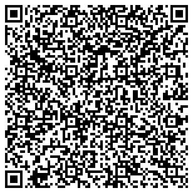QR-код с контактной информацией организации ШАГ, КОМПЬЮТЕРНАЯ АКАДЕМИЯ, ЧП, ХАРЬКОВСКИЙ ФИЛИАЛ