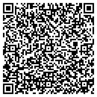 QR-код с контактной информацией организации АЛЬГЕДА ЧФ