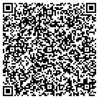 QR-код с контактной информацией организации ЛЕММА КС, ЗАО