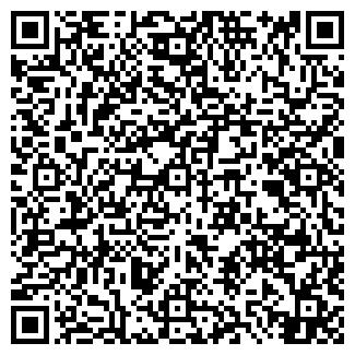 QR-код с контактной информацией организации ПАЛОМА
