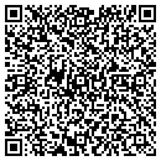 QR-код с контактной информацией организации ЭВМ, НПП, ООО