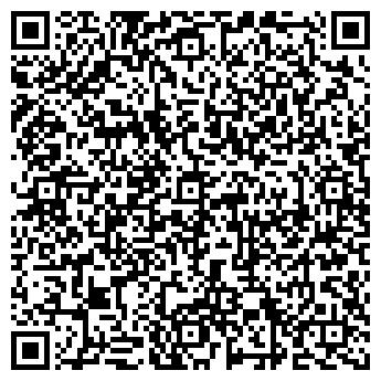 QR-код с контактной информацией организации ЕВТ-ТЕХНОЛОГИЯ, КОНЦЕРН