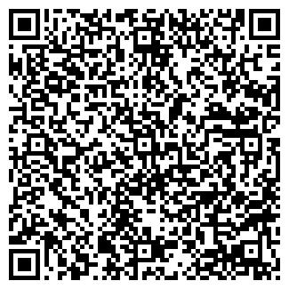 QR-код с контактной информацией организации ЧФ ВИТЭ