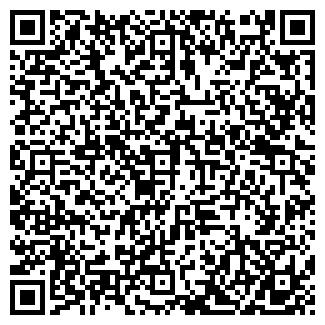 QR-код с контактной информацией организации ДЕНТАЛЮКС