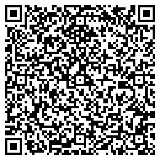 QR-код с контактной информацией организации ООО Профцентр