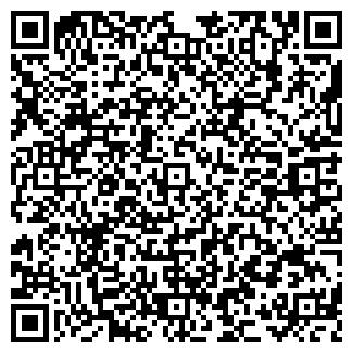QR-код с контактной информацией организации ООО Дезинфекция