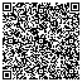 QR-код с контактной информацией организации ООО ВЕСТА-ДАНТИМ