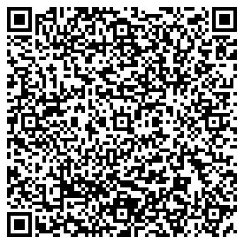 QR-код с контактной информацией организации Marr Russia, компания