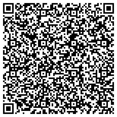 QR-код с контактной информацией организации Cалон красоты «Стиль Сервис»