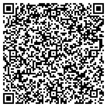 QR-код с контактной информацией организации MARISSIMO