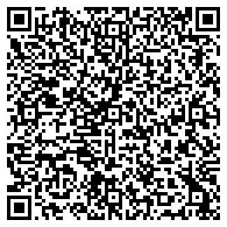 QR-код с контактной информацией организации ЗАО Ладья