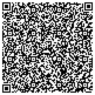 QR-код с контактной информацией организации СПЕЦИАЛЬНАЯ (КОРРЕКЦИОННАЯ) НАЧАЛЬНАЯ ШКОЛА - ДЕТСКИЙ САД № 1697