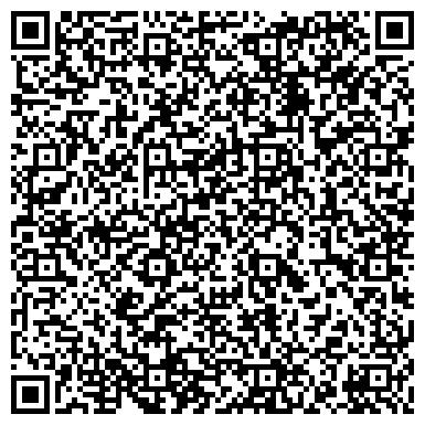 QR-код с контактной информацией организации Славица-Н, ООО, оптово-розничная компания, Склад