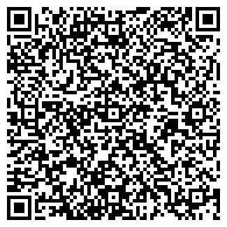 QR-код с контактной информацией организации ЧП НОВА+