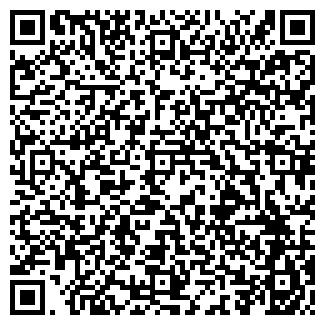 QR-код с контактной информацией организации ООО БУМАГА ТД
