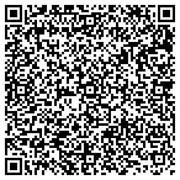 QR-код с контактной информацией организации ООО «Ректайм»