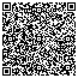 QR-код с контактной информацией организации АКИПРЕСС