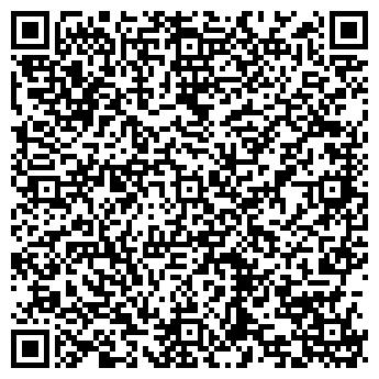 QR-код с контактной информацией организации СТИЛЬ-ЭЛЕГАНТ
