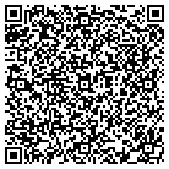 QR-код с контактной информацией организации ЭЙПИЭМЭС-КУРЬЕРСКИЕ УСЛУГИ
