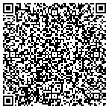 QR-код с контактной информацией организации ДЕТСКАЯ МУЗЫКАЛЬНАЯ ШКОЛА № 92