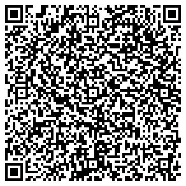 QR-код с контактной информацией организации Давыдов