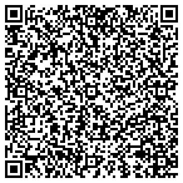 QR-код с контактной информацией организации ООО Южная юридическая компания