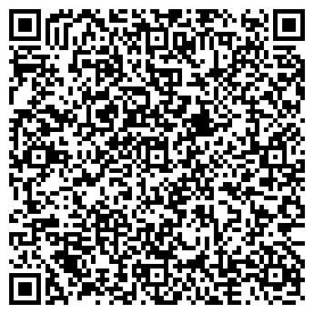 QR-код с контактной информацией организации Оптик Сити