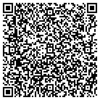 QR-код с контактной информацией организации ЛИДЕР-ЦЕНТР, ЧП