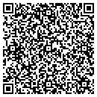 QR-код с контактной информацией организации ООО ДИНАС-СЕРВИС