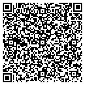 QR-код с контактной информацией организации ООО АВТОЛЮБИТЕЛЬ