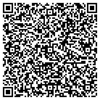 QR-код с контактной информацией организации ТЕХНОИМПЕКС, ООО