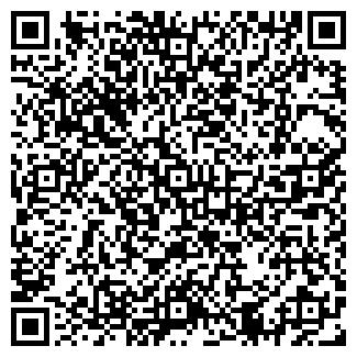 QR-код с контактной информацией организации ПАРТИЯ, ЧП