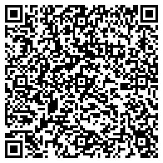 QR-код с контактной информацией организации ООО НОВАЯ ЭРА