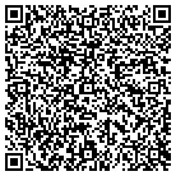 QR-код с контактной информацией организации КУРАКСА Н.А. СПД ФЛ