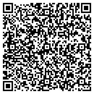 QR-код с контактной информацией организации ЧП ВЕКТА