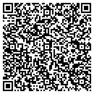 QR-код с контактной информацией организации АГРОСОЮЗ ЧФ