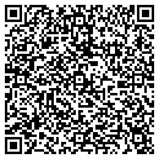 QR-код с контактной информацией организации ООО АГРОИНТЕХ