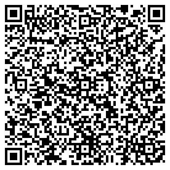 QR-код с контактной информацией организации ЭКОНИКА