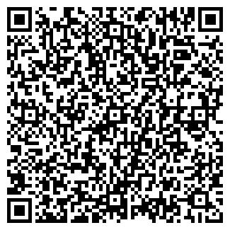 QR-код с контактной информацией организации ООО АГРОТРЕЙД