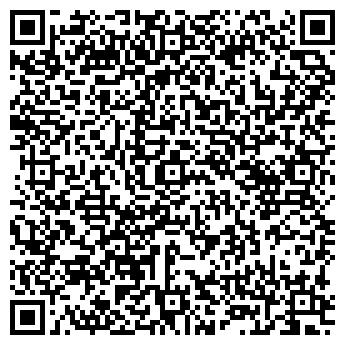 QR-код с контактной информацией организации ЗЁБРА