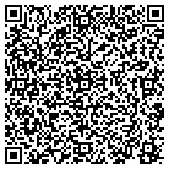 QR-код с контактной информацией организации TERRA-DESIGN, МАЛОЕ ЧП