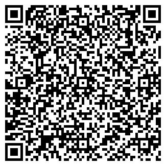 QR-код с контактной информацией организации ТРИАДА+, ЧП