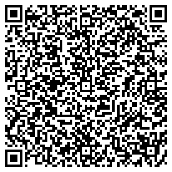 QR-код с контактной информацией организации РЕГИОН-ИНФОРМ, ООО