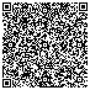 QR-код с контактной информацией организации ПРИМУС ГРАФИКУС, ДИЗАЙН-СТУДИЯ, ООО