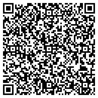 QR-код с контактной информацией организации ПРАГА, ЧП