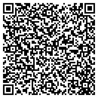 QR-код с контактной информацией организации ООО ГЮРА