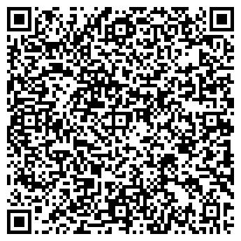 QR-код с контактной информацией организации ПАРК-ПРЕСТИЖ