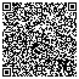 QR-код с контактной информацией организации ООО АРТ-КОРНЕР