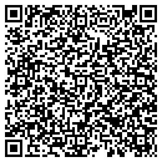 QR-код с контактной информацией организации ООО АСТРОН+